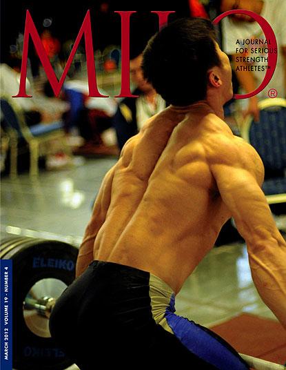 Lu Xiaojun's back