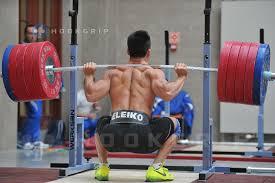 lu squat